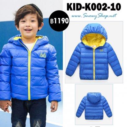 [PreOrder] [KID-K002-10] เสื้อโค้ทขนเป็ดเด็กสีฟ้า-เหลือง มีหมวกฮู้ด เป็นโค้ทสั้นซับขนใส่กันหนาว กันฝน ลุยหิมะได้ค่ะ