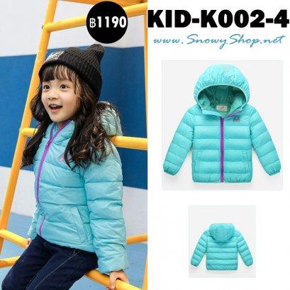 [PreOrder] [KID-K002-4] เสื้อโค้ทขนเป็ดเด็กสีฟ้าอ่อน มีหมวกฮู้ด เป็นโค้ทสั้นซับขนใส่กันหนาว กันฝน ลุยหิมะได้ค่ะ
