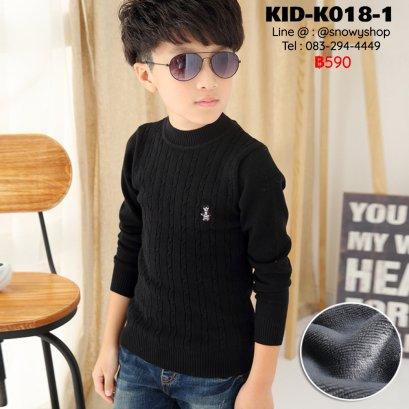 [พร้อมส่ง 110,120,130,140,150,160,170] [KID-K018-1] เสื้อไหมพรมคอกลมซับขนด้านในกันหนาวเด็ก สีดำ ผ้าหนานุ่มใส่กันหนาวติดลบได้ค่ะ