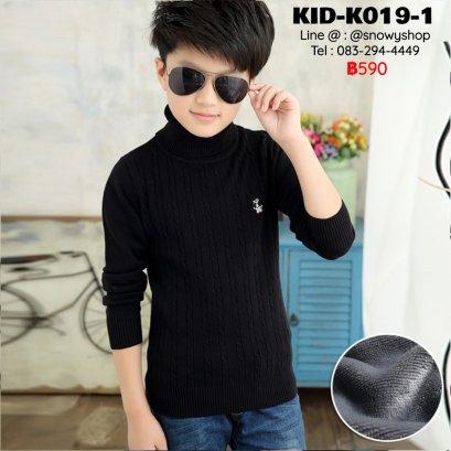 [พร้อมส่ง 110,120,130,140,150,160,170] [KID-K019-1] เสื้อไหมพรมคอเต่าซับขนด้านในกันหนาวเด็ก สีดำ ผ้าหนานุ่มใส่กันหนาวติดลบได้ค่ะ
