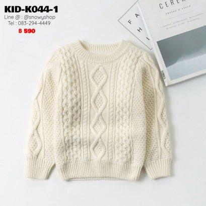 [พร้อมส่ง 80,90,100,110,120,130,140,150] [KID-K044-1] เสื้อไหมพรมคอกลมซับขนด้านในกันหนาวเด็กสีแดงถักลายไหมพรม ผ้าหนานุ่มใส่ได้ทั้งเด็กหญิงและเด็กชาย ใส่ติดลบกันหนาวอุ่นมาก