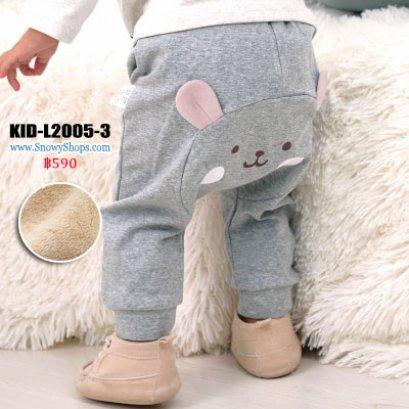 [พร้อมส่ง 80,90,100] [KID-L2005-3] กางเกงลองจอนกันหนาวเด็กสีเทาหูชมพู ลายตูดหมี มีหูน่ารัก ด้านในซับขนหนานุ่มๆ ใส่ติดลบกันหนาวได้