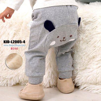 [พร้อมส่ง 80,90,100] [KID-L2005-4] กางเกงลองจอนกันหนาวเด็กสีเทาหูน้ำเงิน ลายตูดหมี มีหูน่ารัก ด้านในซับขนหนานุ่มๆ ใส่ติดลบกันหนาวได้