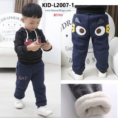 [พร้อมส่ง 90,100,110,120] [KID-L2007-1] กางเกงลองจอนเด็กสีน้ำเงิน ลายCat ก้นแมวตาโต ด้านในซับขนกันหนาววูล