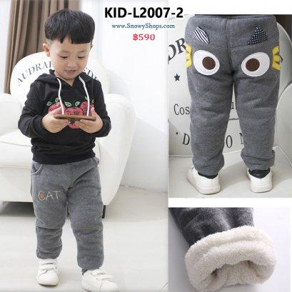 [พร้อมส่ง 90,100,110,120] [KID-L2007-2] กางเกงลองจอนเด็กสีเทา ลายCat ก้นแมวตาโต ด้านในซับขนกันหนาววูล
