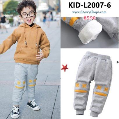 [พร้อมส่ง 90,100,110,120] [KID-L2007-6] กางเกงลองจอนเด็กสีเทา ลาย X ด้านในซับขนกันหนาว