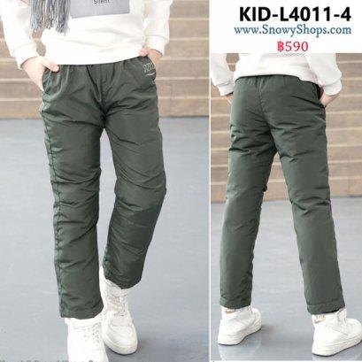 [พร้อมส่ง 100] [KID-L4011-4] กางเกงกันหนาวเด็กใส่เล่นหิมะสีเขียว ผ้ากันหนาวกันหนาวอย่างดี ใส่ได้ทั้งเด็กชายและเด็กหญิง