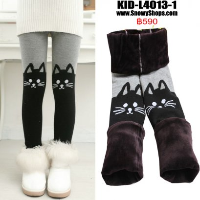 [PreOrder] [KID-L4013-1] ลองจอนเด็กทูโทนสีเทา ลายแมวสีเทา ด้านในซับขนวูลกันหนาวหนา ใส่ติดลบได้คะ