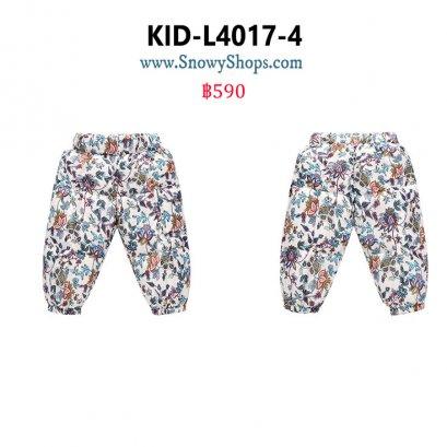 [พร้อมส่ง] [KID-L4017-4] กางเกงกันหนาวเด็กเล็กใส่เล่นหิมะสีลายดอก ผ้ากันหนาวกันหนาวอย่างดี ใส่ได้ทั้งเด็กชายและเด็กหญิง