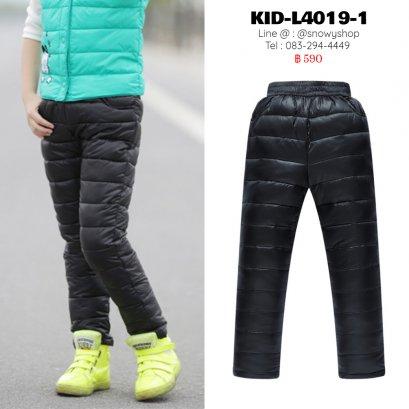 [พร้อมส่ง 130,140,150,160] [KID-L4019-1] กางเกงขนเป็ดเด็กใส่เล่นหิมะสีดำ ผ้ากันน้ำ กันหนาวติดลบ ใส่ได้ทั้งเด็กชายและเด็กหญิง