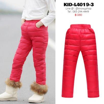 [พร้อมส่ง 130,140,150,160] [KID-L4019-3] กางเกงขนเป็ดเด็กใส่เล่นหิมะสีแดง ผ้ากันน้ำ กันหนาวติดลบ ใส่ได้ทั้งเด็กชายและเด็กหญิง