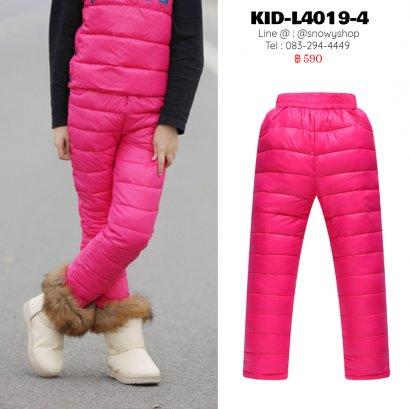 [พร้อมส่ง 130,140,150,160] [KID-L4019-4] กางเกงขนเป็ดเด็กใส่เล่นหิมะสีชมพู ผ้ากันน้ำ กันหนาวติดลบ ใส่ได้ทั้งเด็กชายและเด็กหญิง