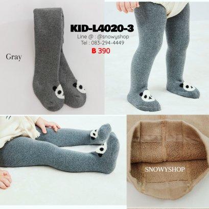 [พร้อมส่ง S,L] [KID-L4020-3] เลกกิ้งลองจอนเด็กสีเทา ลายการ์ตูน ผ้าผ้าคอตตอน ปลายถุงเท้า ใส่กันหนาวค่ะ
