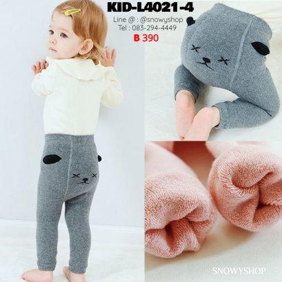 [พร้อมส่ง S,M,L] [KID-L4021-4] เลกกิ้งลองจอนเด็กสีเทา ก้นลายการ์ตูน ผ้าคอตตอน ใส่กันหนาวค่ะ