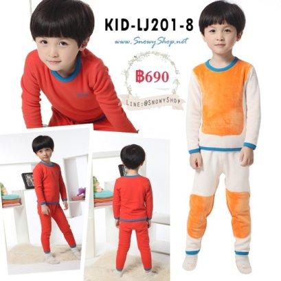 [พร้อมส่ง 80,90,130,140,150,160] [KID-LJ201-8] ชุดลองจอนสีส้มโอรส คอกลม ด้านในซับขนกันหนาวใส่ติดลบได้ค่ะ
