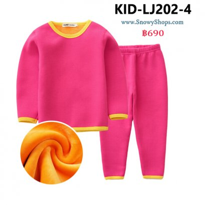 [พร้อมส่ง 90,100,110,120,130,140] [KID-LJ202-4] ชุดลองจอนเด็กสีชมพู เสื้อคอกลม ด้านในซับขนกันหนาวทั้งตัว พร้อมกางเกงใส่ติดลบได้ค่ะ