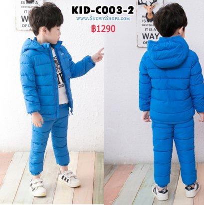 [PreOrder]  [KID-C003-2] เสื้อโค้ทกันหนาวขนเป็ดด็กส