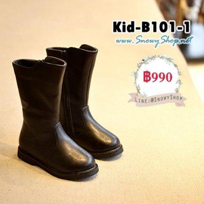 [PreOrder ] [Kid-B101-1] ++รองเท้าบู๊ทเด็ก++ รองเท้าบู๊ทยาวเด็กสีดำ มีซิปข้างซับขนกันหนาวด้านใน รุ่นนี้ใส่ลุยหิมะกันหนาวกันน้ำได้ค่ะ