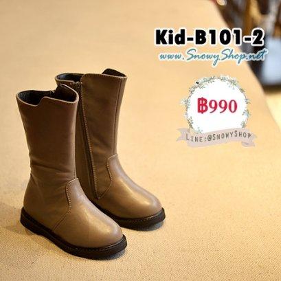 [พร้อมส่ง 26 27  30 ] [Kid-B101-2] ++รองเท้าบู๊ทเด็ก++ รองเท้าบู๊ทยาวเด็กสีเทา มีซิปข้างซับขนกันหนาวด้านใน รุ่นนี้ใส่ลุยหิมะกันหนาวกันน้ำได้ค่ะ