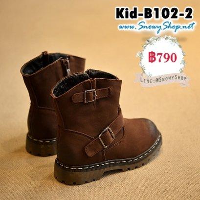 [พร้อมส่ง 34] [Kid-B102-2] ++รองเท้าบู๊ทเด็ก++ รองเท้าบู๊ทเด็กสีน้ำตาล แต่งเข็มขัดมีซับขนกันหนาวด้านใน รุ่นนี้ใส่ลุยหิมะกันหนาวกันน้ำได้ค่ะ