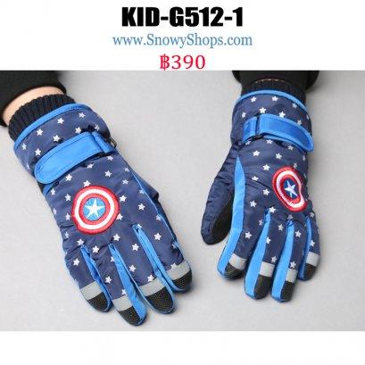 [PreOrder]  [Kid-G512-1] ถุงมือกันหนาวสีน้ำเงินเข้มลายกันตันอเมริกา ด้านในซับขนกันหนาว เล่นหิมะได้ (เหมาะสำหรับเด็ก 7-12ขวบ)