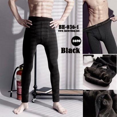 [PreOrder]  [BH-036-1] BH ลองจอนซับขนกันหนาวชายสีดำ รุ่นนี้ผ้านุ่มมากใส่กันหนาวติดลบได้เลย แนะนำค่ะ