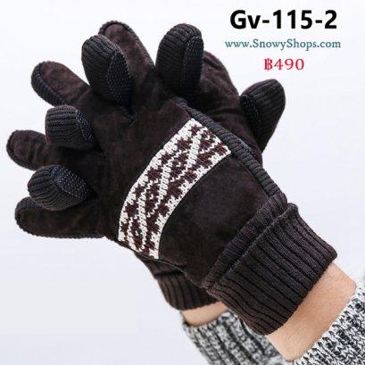 [พร้อมส่ง] [Gv-115-2] ถุงมือกันหนาวชายสีน้ำตาล ผ้าหนังกลับ ด้านในซับขนกันหนาว กันน้ำใส่เล่นหิมะได้