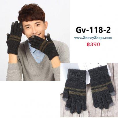 [พร้อมส่ง] [Gv-118-2] ถุงมือไหมพรมกันหนาวชายสีเทา ลายแถบ ใส่กันหนาว