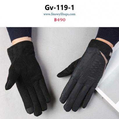 [PreOrder] [Gv-119-1] ถุงมือกันหนาวชายสีดำ ผ้าฝ้ายร่มกันน้ำ อีกด้านเป็นผ้าหนังกลับ และด้านในซับขนกันหนาว