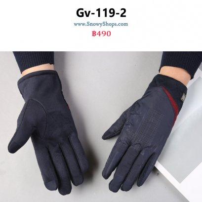 [พร้อมส่ง] [Gv-119-2] ถุงมือกันหนาวชายสีน้ำเงิน ผ้าฝ้ายร่มกันน้ำ อีกด้านเป็นผ้าหนังกลับ และด้านในซับขนกันหนาว
