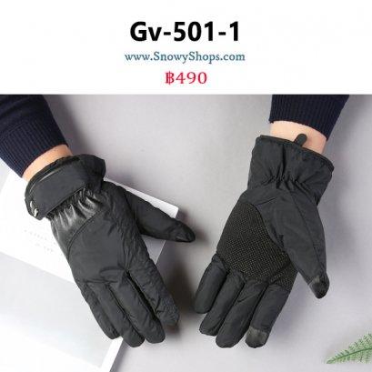 [พร้อมส่ง] [Gv-501-1] ถุงมือกันหนาวชายสีดำ ผ้าฝ้ายร่มกันน้ำด้านในซับขนกันหนาว