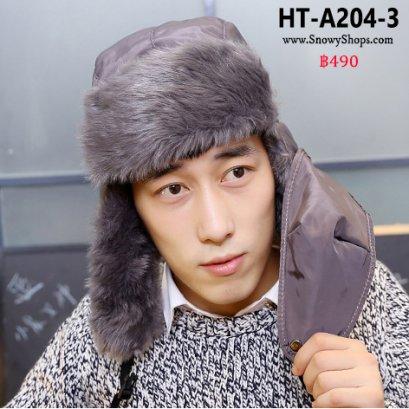 [พร้อมส่ง] [HT-A204-3] หมวกเอสกิโมสีเทา ด้านในซับขนกันหนาว พร้อมผ้าปิดปาก กันน้ำ กันหนาวได้อย่างดี