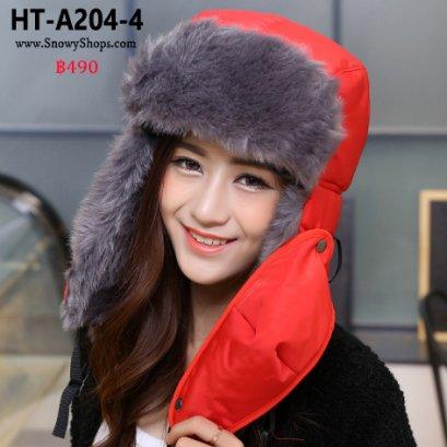 [พร้อมส่ง] [HT-A204-4] หมวกเอสกิโมสีแดง ด้านในซับขนกันหนาว พร้อมผ้าปิดปาก กันน้ำ กันหนาวได้อย่างดี