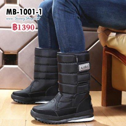 [พร้อมส่ง 40,41,42,43,44,47  ] [Boots] [MB-1001-1] Chove รองเท้าบู๊ทชายสีดำ ผ้าร่มบุขนด้านในใส่กันหนาวลุยหิมะได้ไม่เปียกค่ะ