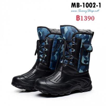 [พร้อมส่ง 44 45] [Boots] [MB-1002-1] Chove รองเท้าบู๊ทชายลายทหารสีน้ำเงิน ผ้าร่มบุขนด้านในใส่กันหนาวลุยหิมะได้ไม่เปียกค่ะ