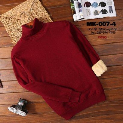 [พร้อมส่ง] [MK-007-4] เสื้อลองจอนไหมพรมชายสีแดง เสื้อคอเต่า ด้านในซับขนกันหนาว ขุขนทั้งตัวววมแขนเสื้อ ผ้ายืดหยุ่นอย่างดี