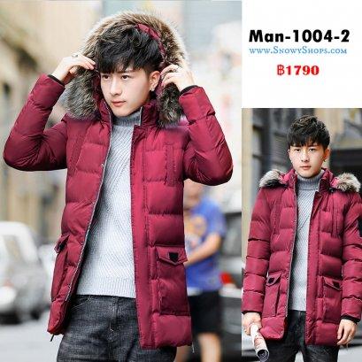 [พร้อมส่ง L,XL]  [Man-1004-2] Down Jackets เสื้อโค้ทขนเป็ดสีแดงชาย มีหมวกฮู้ดและเฟอร์ถอดได้ ใส่กันหนาวติดลบได้อย่างดี