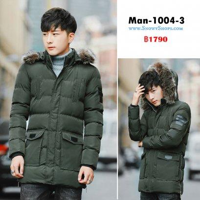 [พร้อมส่ง XL,2XL,3XL,4XL] [Man-1004-3] Down Jackets เสื้อโค้ทขนเป็ดสีเขียวชาย มีหมวกฮู้ดและเฟอร์ถอดได้ ใส่กันหนาวติดลบได้อย่างดี