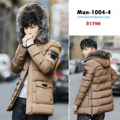 [พร้อมส่ง M,L,XL,] [Man-1004-4] Down Jackets เสื้อโค้ทขนเป็ดสีน้ำตาลชาย มีหมวกฮู้ดและเฟอร์ถอดได้ ใส่กันหนาวติดลบได้อย่างดี