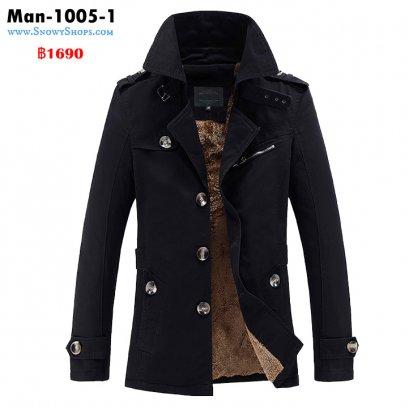 [พร้อมส่ง M,XL,4XL,5XL] [Man-1005-1] Jackets เสื้อแจ๊คเก็ตชายกันหนาวสีดำ คอปก ด้านในเสื้อซับขนกันหนาว ใส่แล้วดูดีมาก