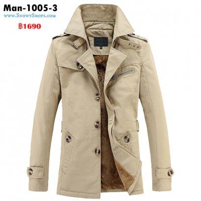 [พร้อมส่ง] [Man-1005-3] Jackets เสื้อแจ๊คเก็ตชายกันหนาวสีครีม คอปก ด้านในเสื้อซับขนกันหนาว ใส่แล้วดูดีมาก