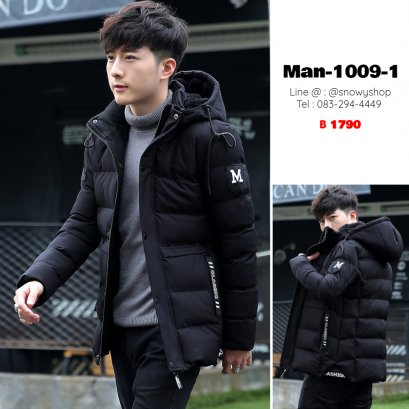 [พร้อมส่ง L,XL,2XL,3XL,4XL] [Man-1009-1] เสื้อโค้ทกันหนาวชายสีดำ มีซับขนที่ตัว และ หมวกฮู้ดซํบขนและฮู้ดถอดได้  มีกระเป๋าสองข้าง ใส่ติดลบกันหนาวอุ่น