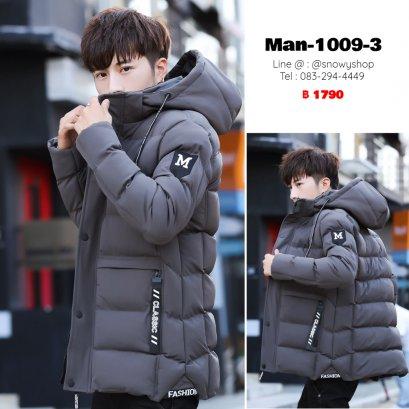 [พร้อมส่ง L,XL,2XL,3XL,4XL] [Man-1009-3] เสื้อโค้ทกันหนาวชายสีเทา มีซับขนที่ตัว และ หมวกฮู้ดซํบขนและฮู้ดถอดได้  มีกระเป๋าสองข้าง ใส่ติดลบกันหนาวอุ่น