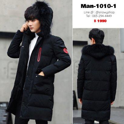 [พร้อมส่ง M,L,XL,2XL,3XL,4XL] [Man-1010-1] เสื้อโค้ทยาวกันหนาวชายสีดำ ด้านในซับขนเป็ด มีหมวกฮู้ด และกระเป๋าสองข้าง ใส่กันหนาวติดลบได้