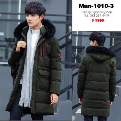 [พร้อมส่ง M,L,XL,2XL,3XL,4XL] [Man-1010-3] เสื้อโค้ทยาวกันหนาวชายสีเขียว ด้านในซับขนเป็ด มีหมวกฮู้ด และกระเป๋าสองข้าง ใส่กันหนาวติดลบได้