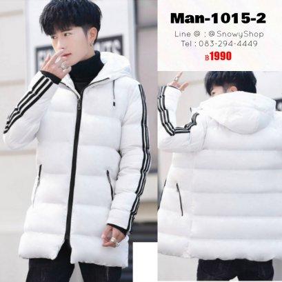 [พร้อมส่ง M,L,XL,2XL,3XL,4XL] [Man-1015-2] เสื้อโค้ทกันหนาวชายสีขาว แบบโค้ทยาวลายแถบข้างสีดำ มีหมวกหมวกฮู้ด มีกระเป๋าสองข้าง ใส่ติดลบกันหนาวอุ่น