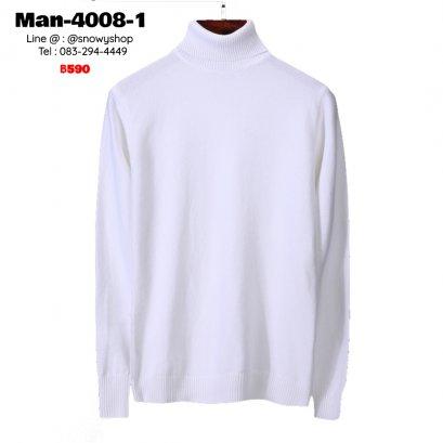 [พร้อมส่ง M,L,XL,2XL,3XL] [Man-4008-1] เสื้อไหมพรมคอเต่าชายสีขาว แขนยาว ผ้าหนาเนื้อนุ่ม ใส่กันหนาว