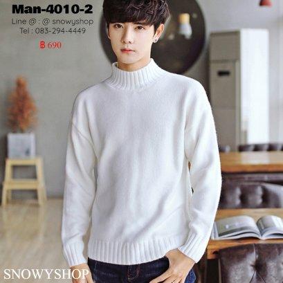 [พร้อมส่ง M,L,XL,2XL,3XL] [Man-4010-2] เสื้อไหมพรมคอสูงชายสีขาว ผ้าวูลหนานุ่ม ทรงใหญ่ใส่สบาย ใส่กันหนาวได้อย่างดี
