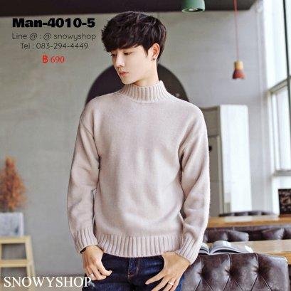 [พร้อมส่ง M,L,XL,2XL,3XL] [Man-4010-5] เสื้อไหมพรมคอสูงชายสีชมพู ผ้าวูลหนานุ่ม ทรงใหญ่ใส่สบาย ใส่กันหนาวได้อย่างดี