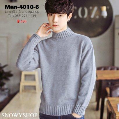 [พร้อมส่ง M,L,XL,2XL,3XL] [Man-4010-6] เสื้อไหมพรมคอสูงชายสีเทา ผ้าวูลหนานุ่ม ทรงใหญ่ใส่สบาย ใส่กันหนาวได้อย่างดี